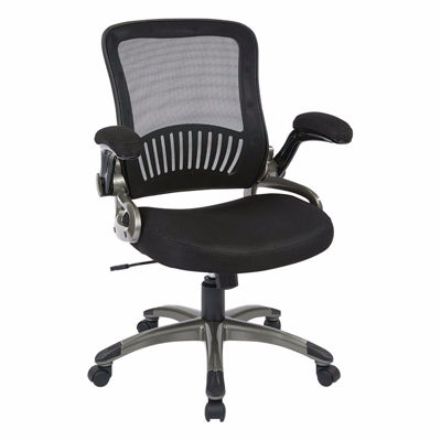 Picture of Screen Back and Mesh Seat Managers Chair *D
