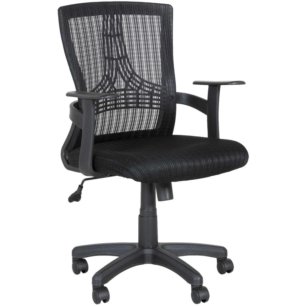 Black Mesh/Fabric Office Chair