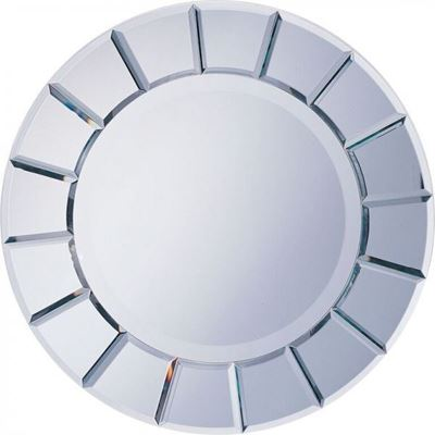 Picture of Silver Wall Mirror *D
