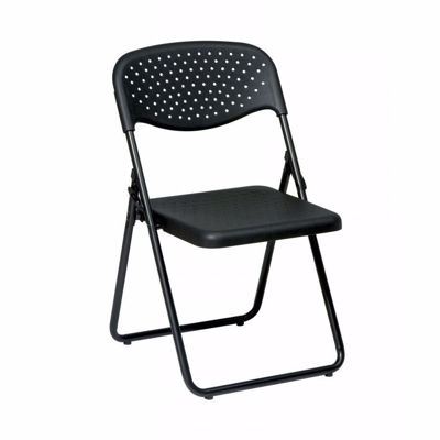 Picture of Black Plastic Seat and Back Folding Chair, 4-Pack *D