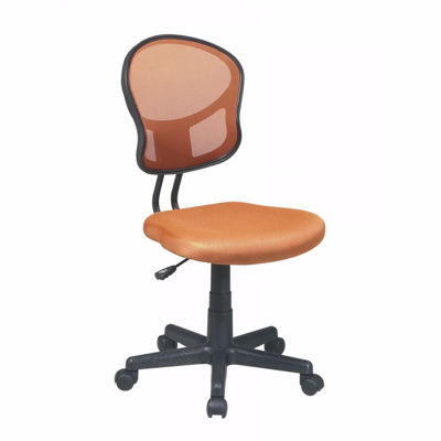Picture of Mesh Task chair in Orange Fabric *D