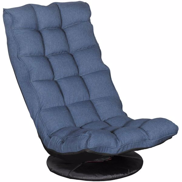Picture of Blue Swivel Chair