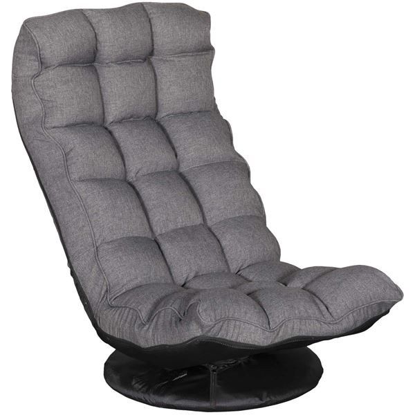 Picture of Gray Swivel Chair