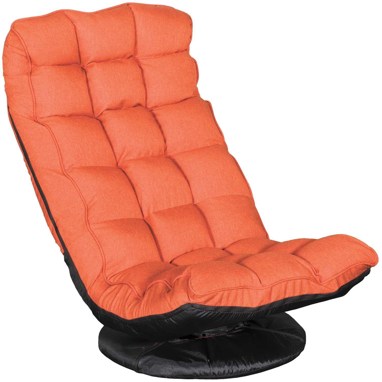 Orange Swivel Chair Z6244a C156 Cambridge Home Afw Com
