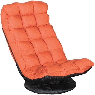 Picture of Orange Swivel Chair