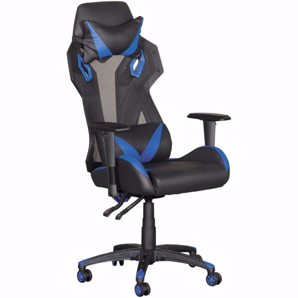Picture of Revolution Blue Gaming Chair