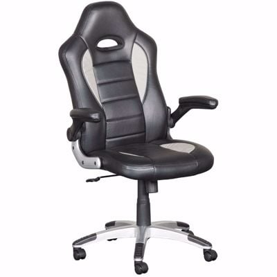 Picture of Black Gaming Chair