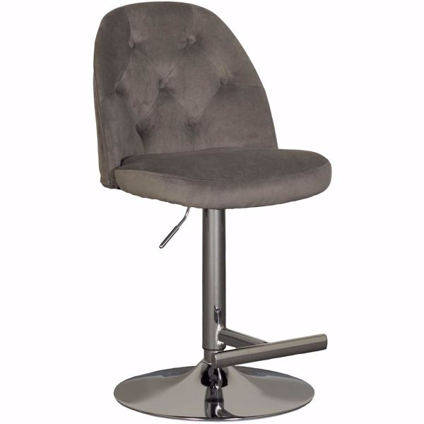 Picture of Archer Midnight Adjustable Barstool