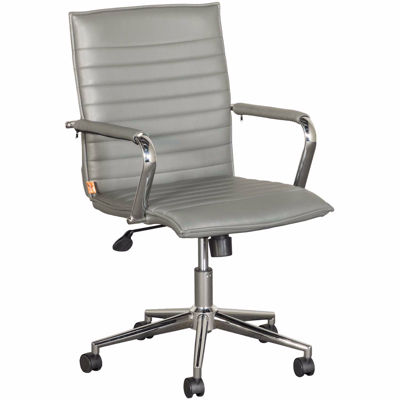 Picture of Gray Modern Office Chair
