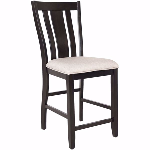 Picture of Ventura Counter Height Barstool