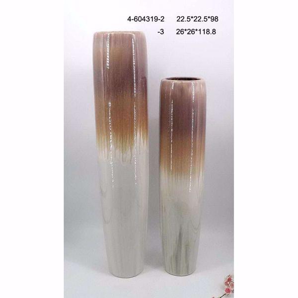 Picture of Brown Ivory Ceramic Vase