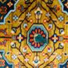 0126107_14x20-golden-rule-pillow.jpeg
