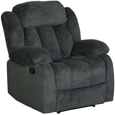 0131454_charolette-recliner.jpeg
