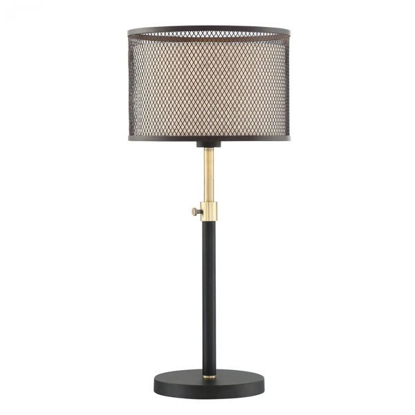 Picture of Dark Coffee Table Lamp