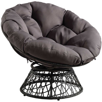 Picture of Gray ; Papasan Chair with Gray Cushion