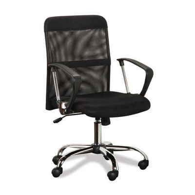 Picture of Black Mesh Back Office Chair